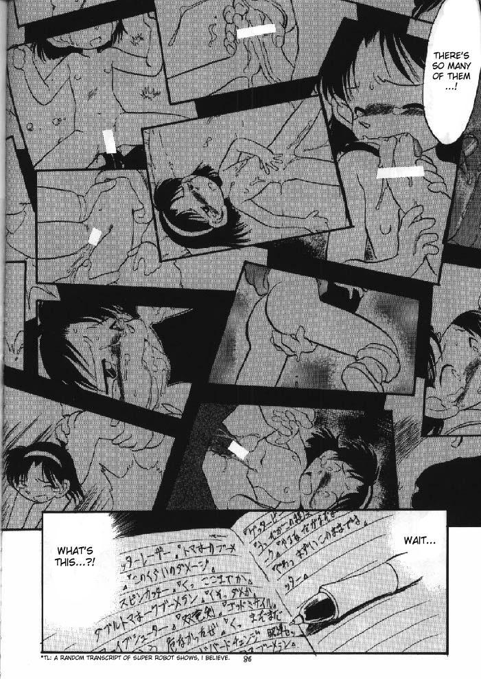Ayumi-chan Boukou Jiken 8