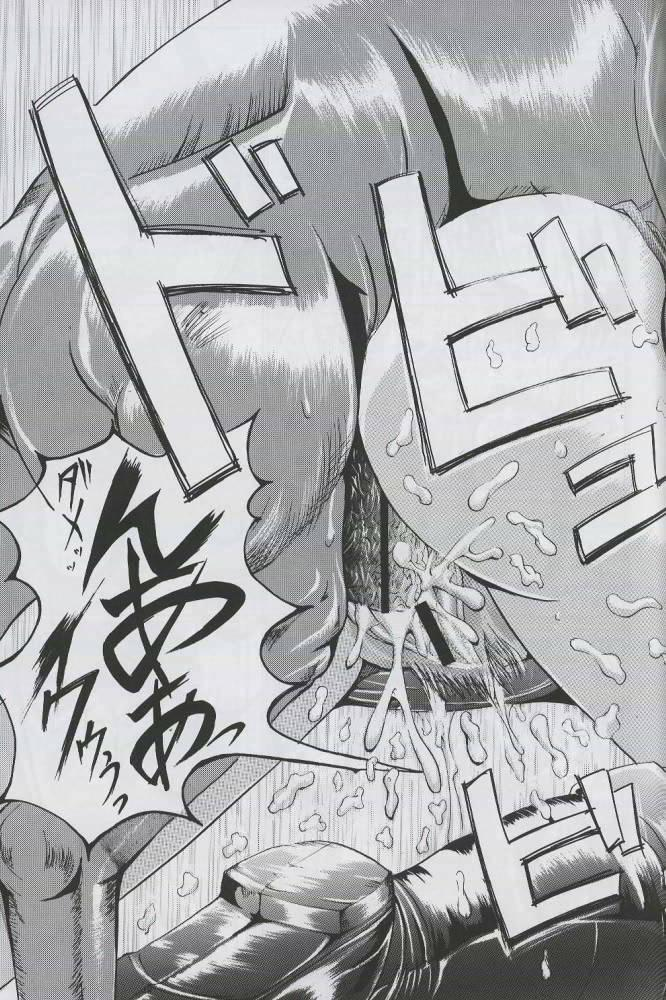 [LUCRETiA (Hiichan)] Ken-Jyuu 2 - Le epais sexe et les animal NUMERO:02 (King of Fighters) 15