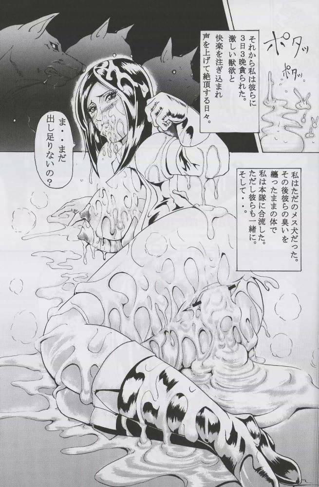 [LUCRETiA (Hiichan)] Ken-Jyuu 2 - Le epais sexe et les animal NUMERO:02 (King of Fighters) 31