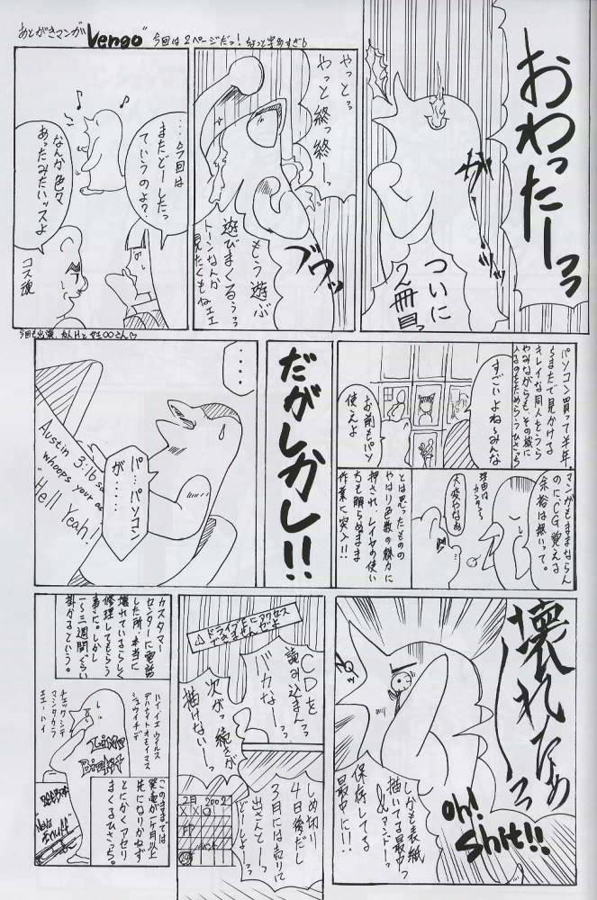 [LUCRETiA (Hiichan)] Ken-Jyuu 2 - Le epais sexe et les animal NUMERO:02 (King of Fighters) 37