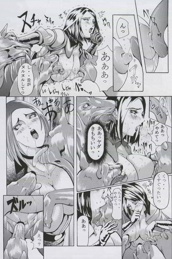[LUCRETiA (Hiichan)] Ken-Jyuu 2 - Le epais sexe et les animal NUMERO:02 (King of Fighters) 6