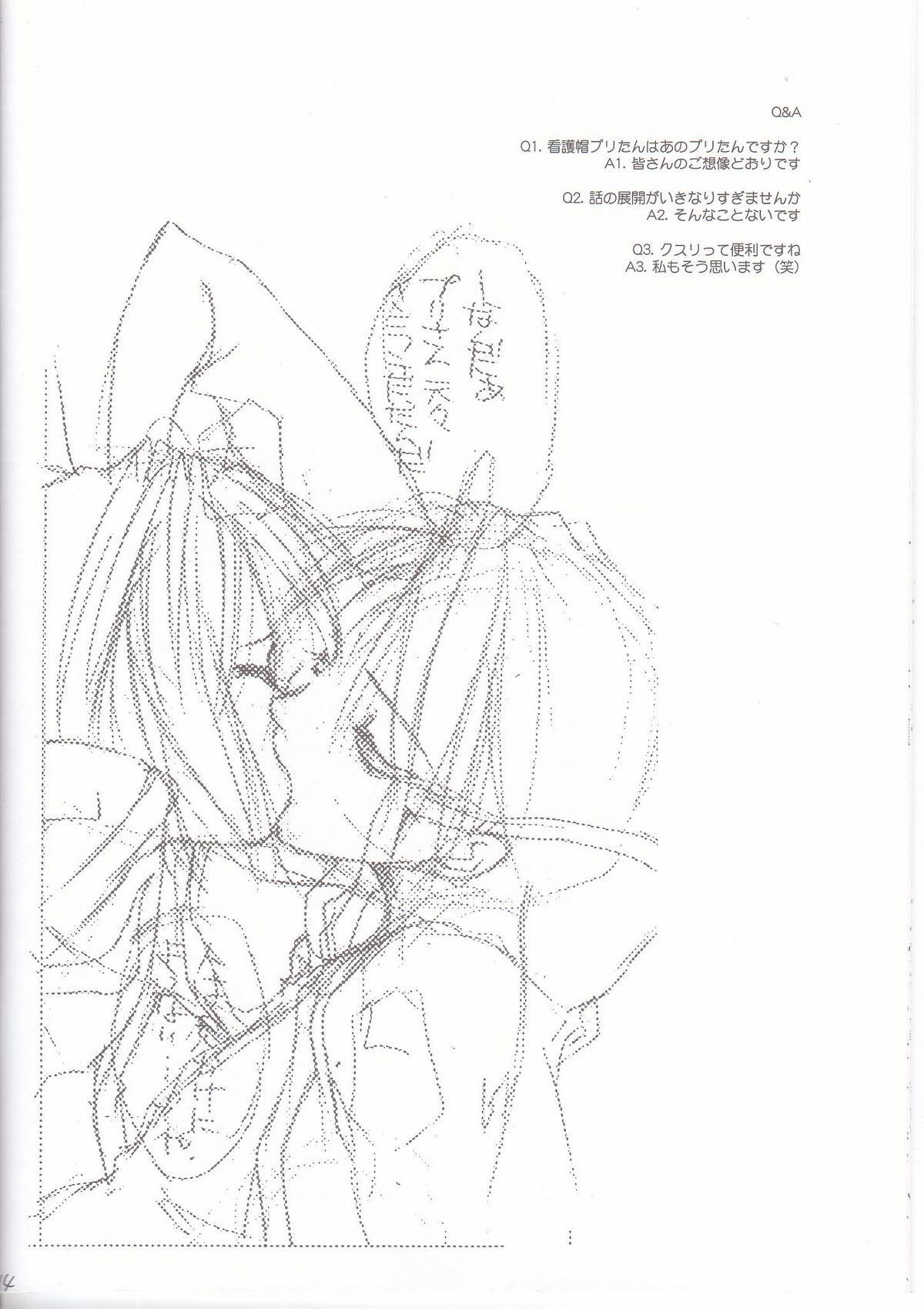 Rough Sketch 11 12