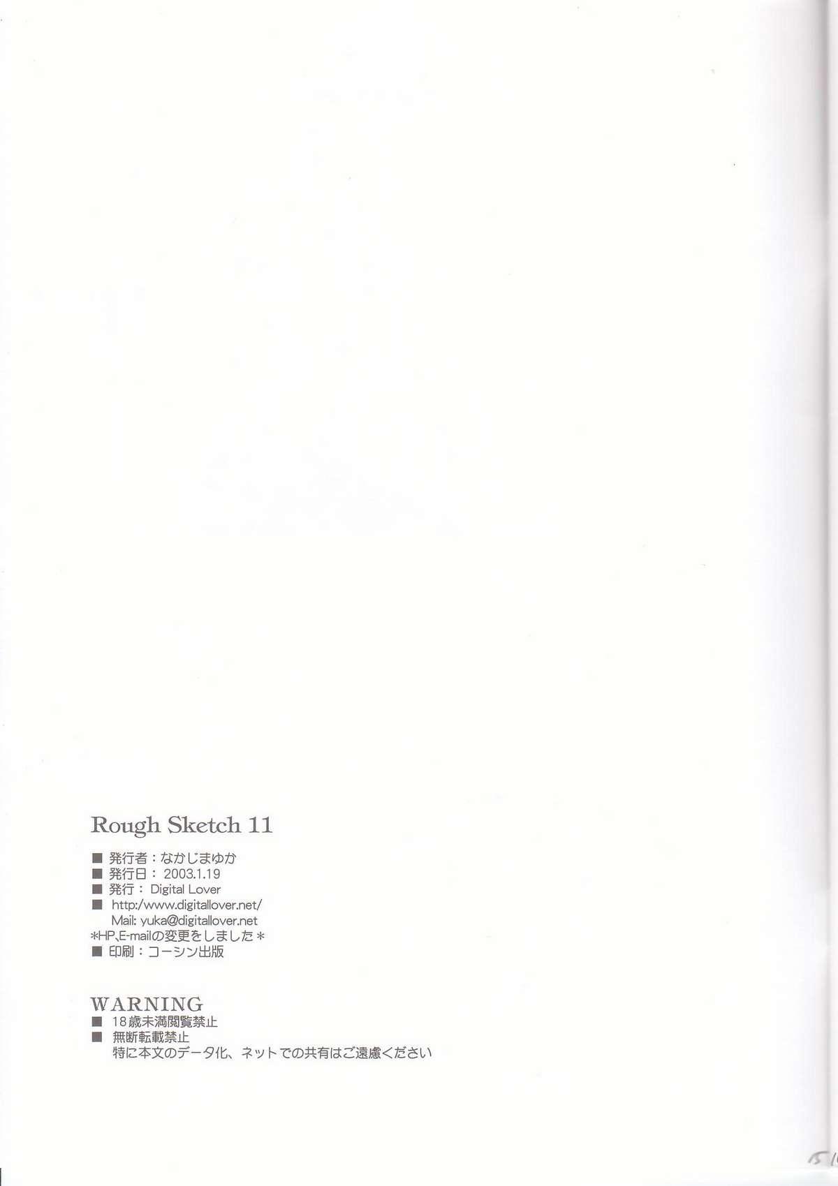 Rough Sketch 11 13