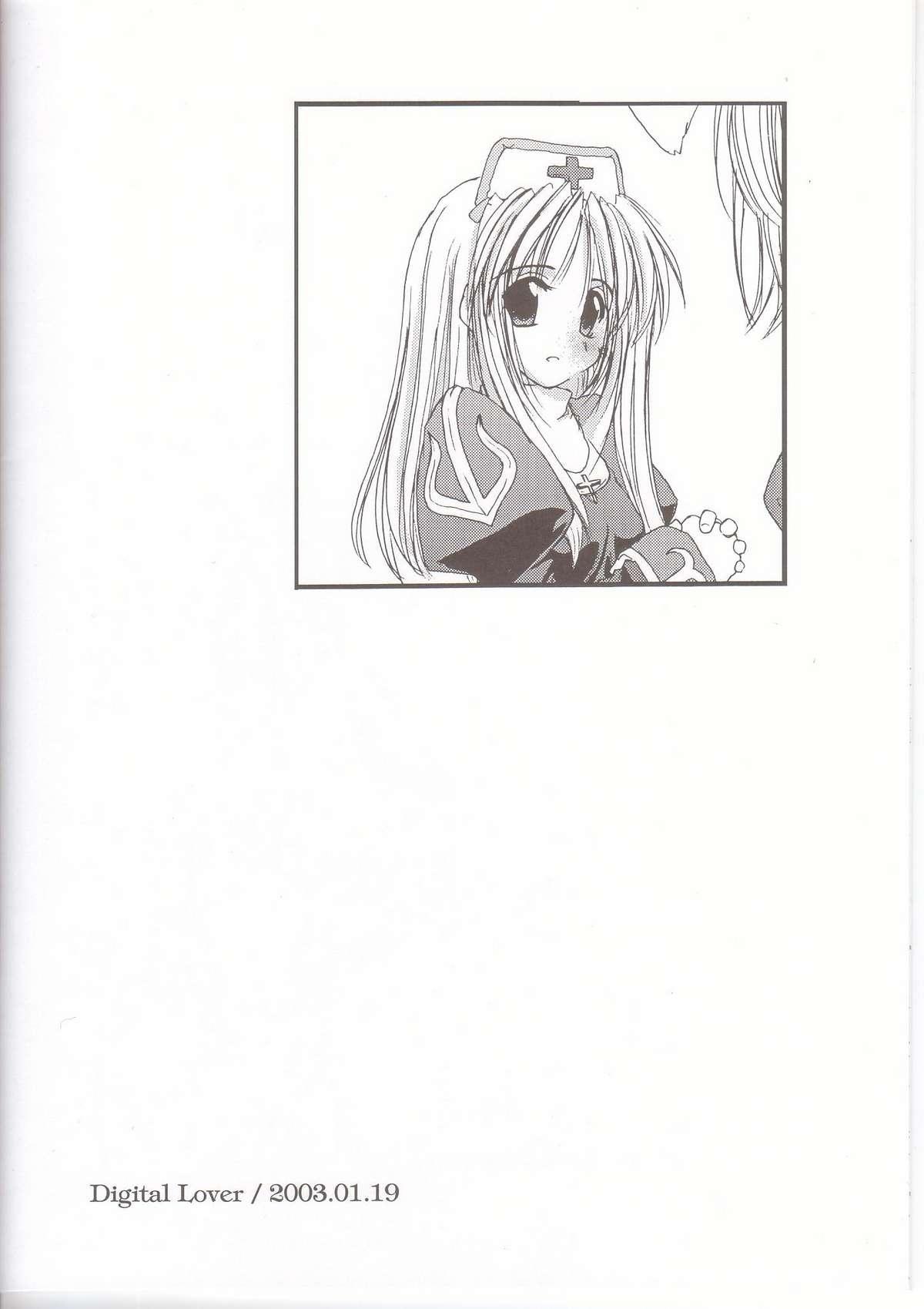 Rough Sketch 11 14