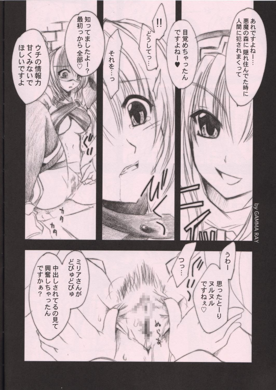 Mirage 9