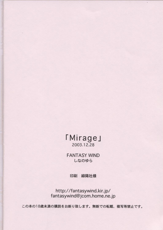 Mirage 17