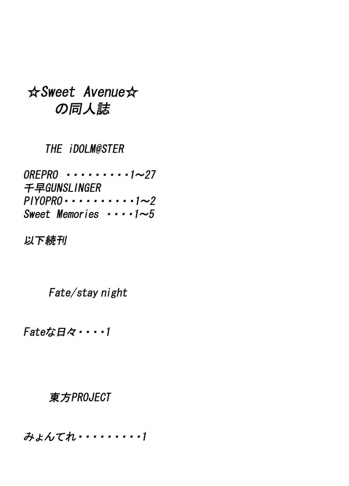 Sweet Memories5 86