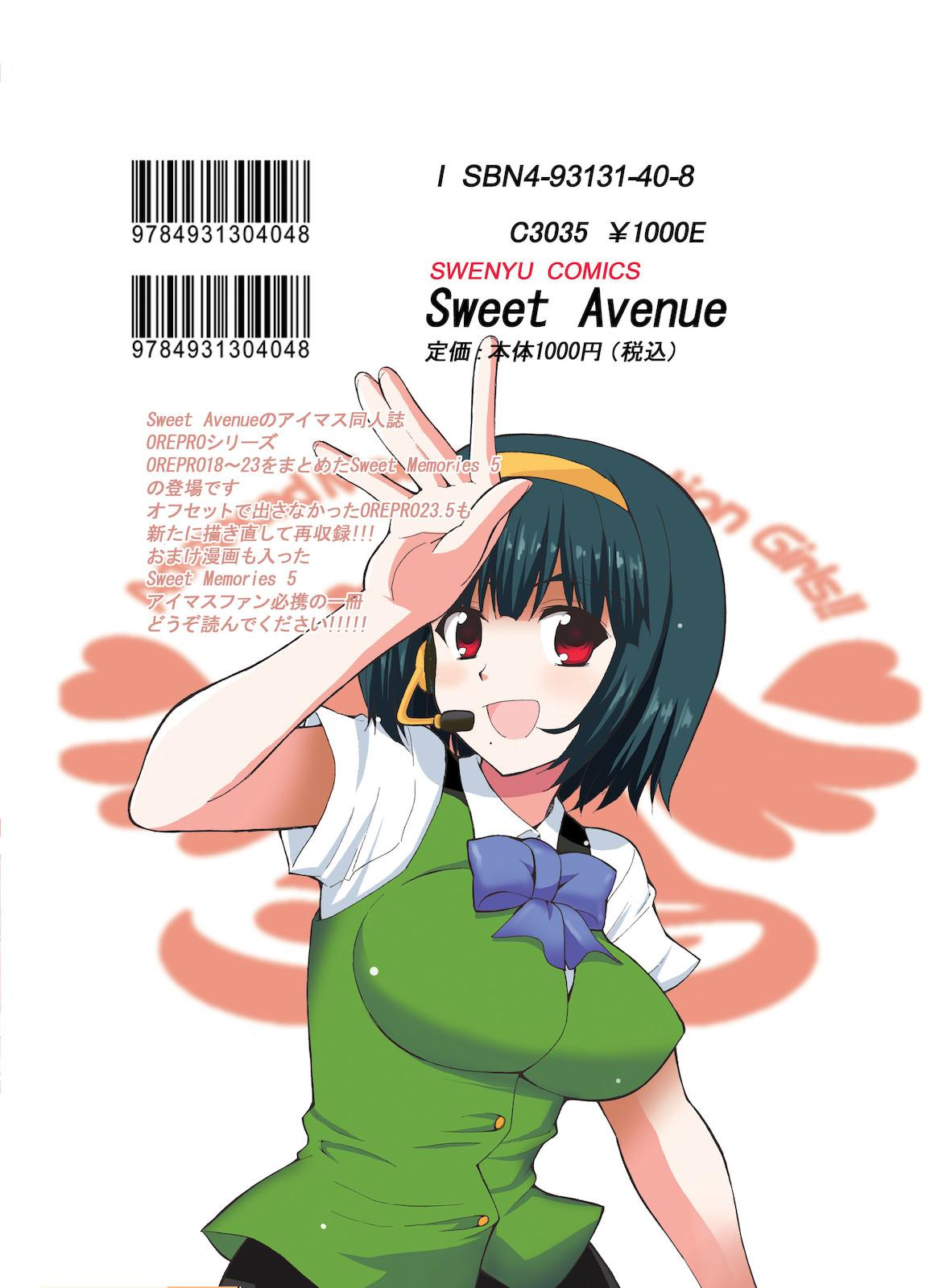 Sweet Memories5 87