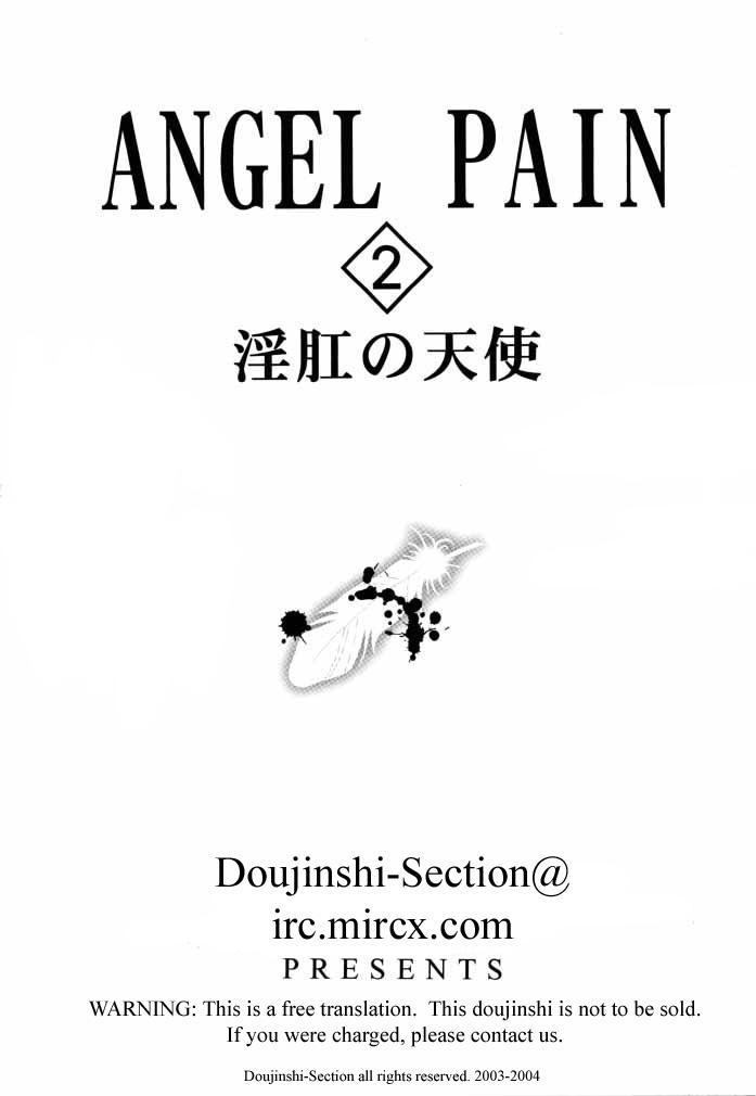 ANGEL PAIN 2 1