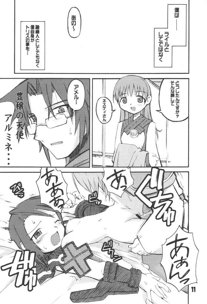 Banshou no Kiya 9