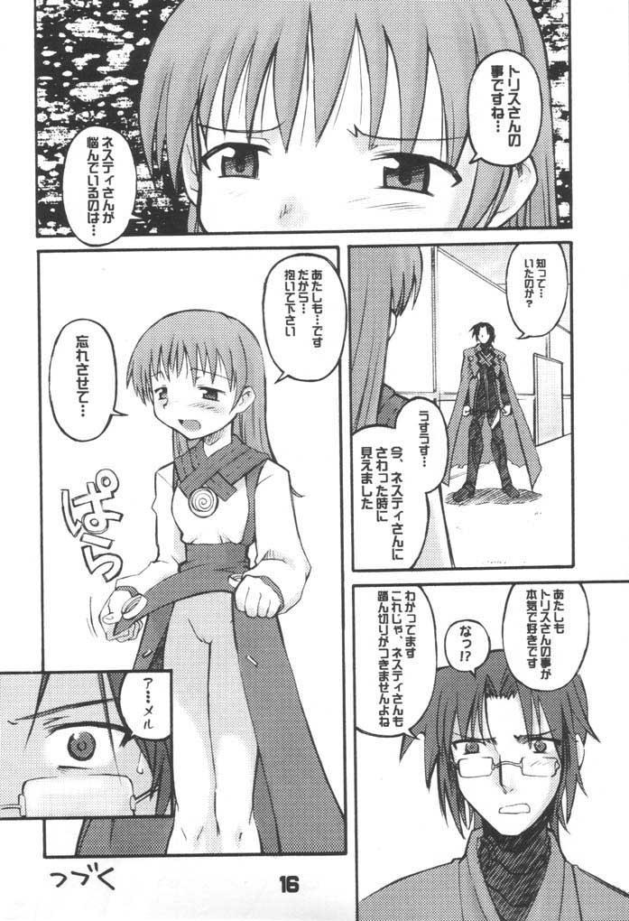 Banshou no Kiya 14