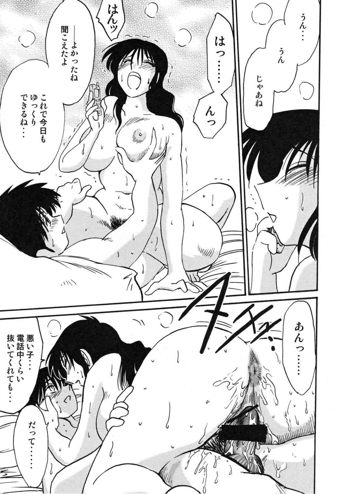 Hisae Haitoku Nikki Kanzenban Jou 102