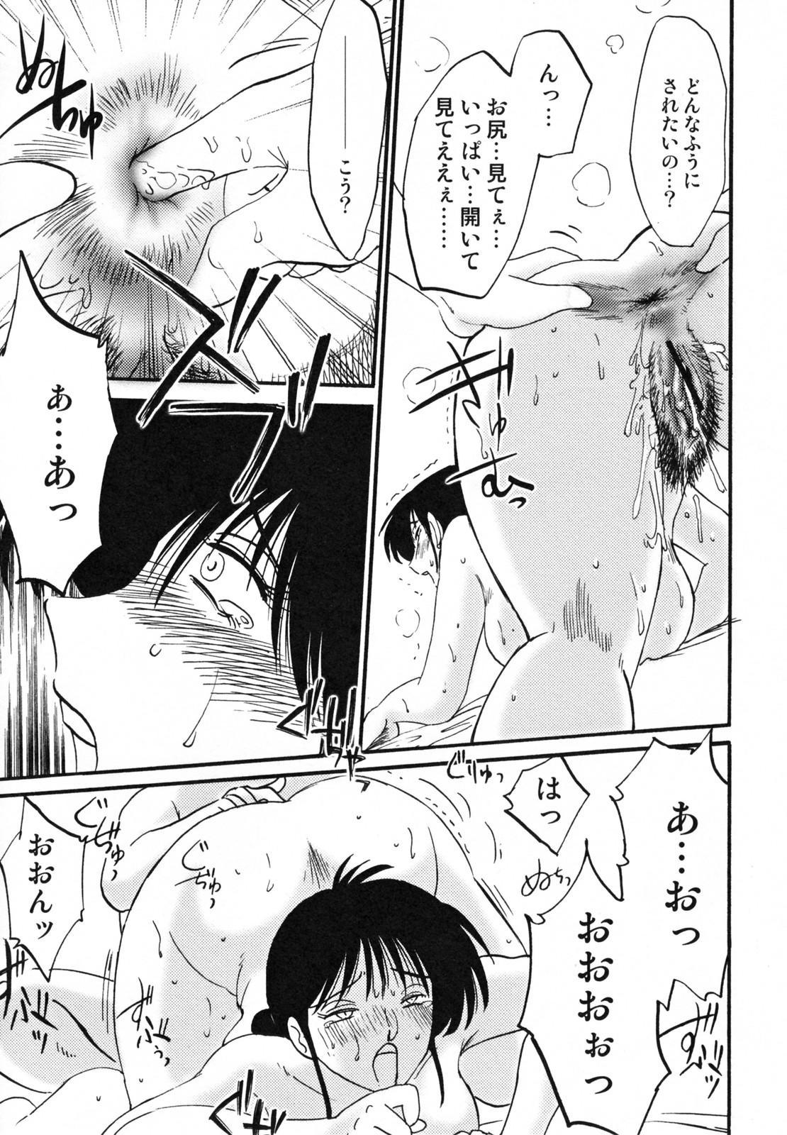 Hisae Haitoku Nikki Kanzenban Jou 144