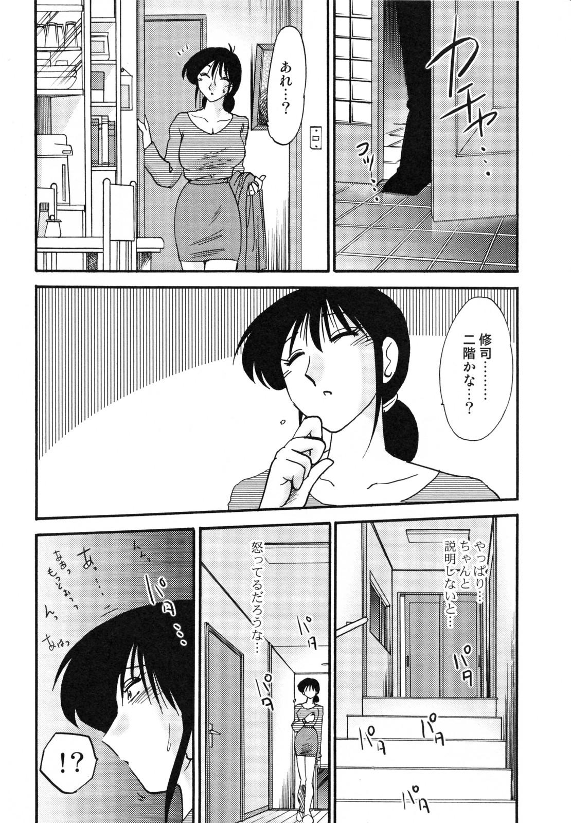 Hisae Haitoku Nikki Kanzenban Jou 159