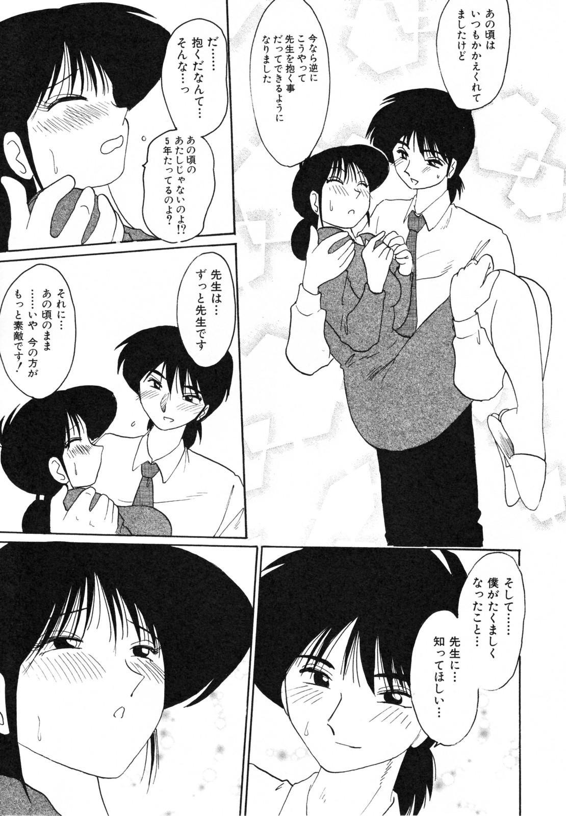 Hisae Haitoku Nikki Kanzenban Jou 172