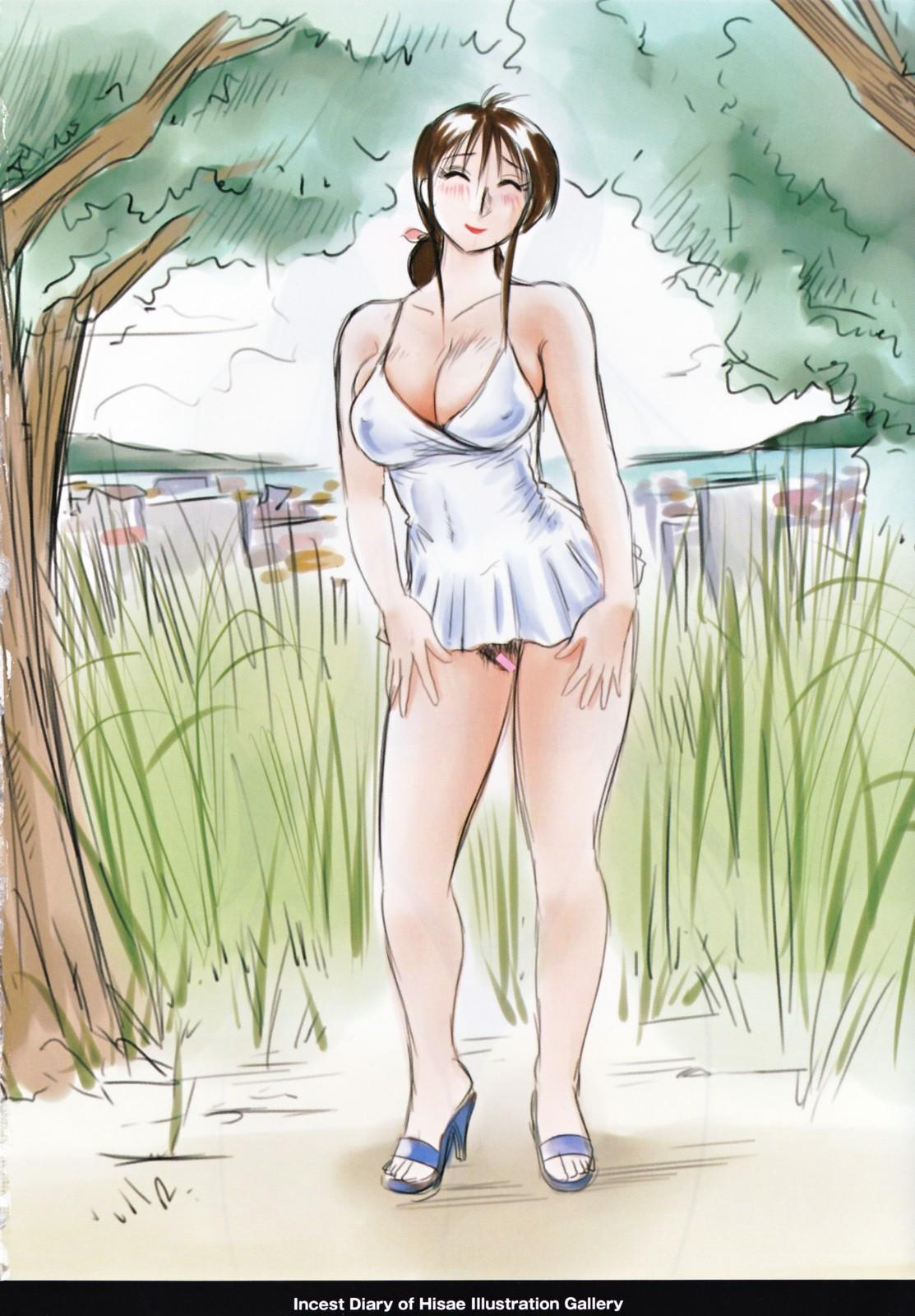 Hisae Haitoku Nikki Kanzenban Jou 21