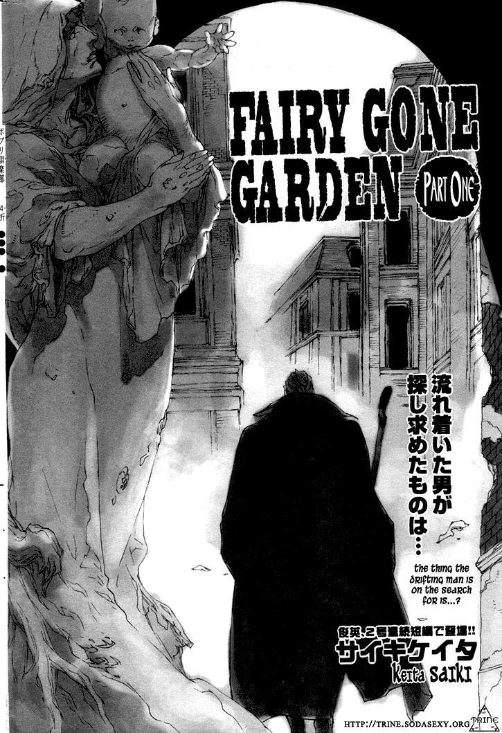 FAIRY GONE GARDEN Ch.1 1