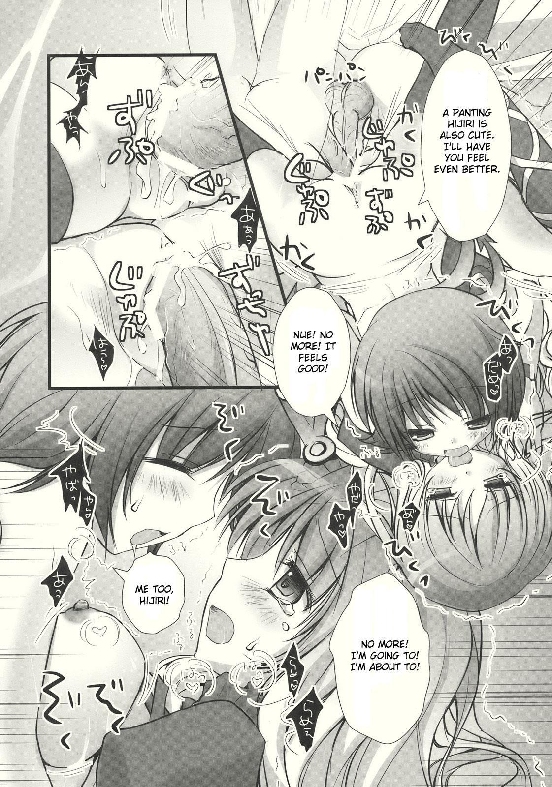 Nue to Byakuren to Shoutai Fumei no XXX   Nue, Byakuren, and the Undefined XXX 14