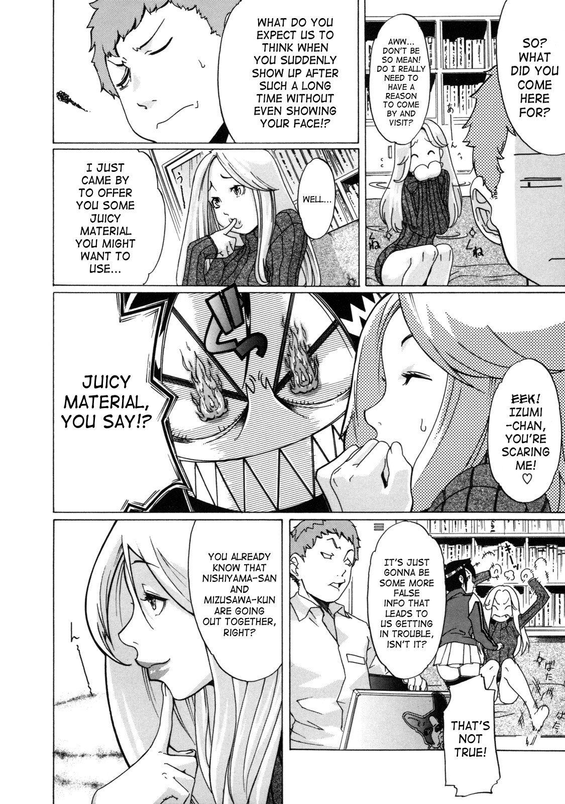 Sei Penalty Gakuen Goku 101