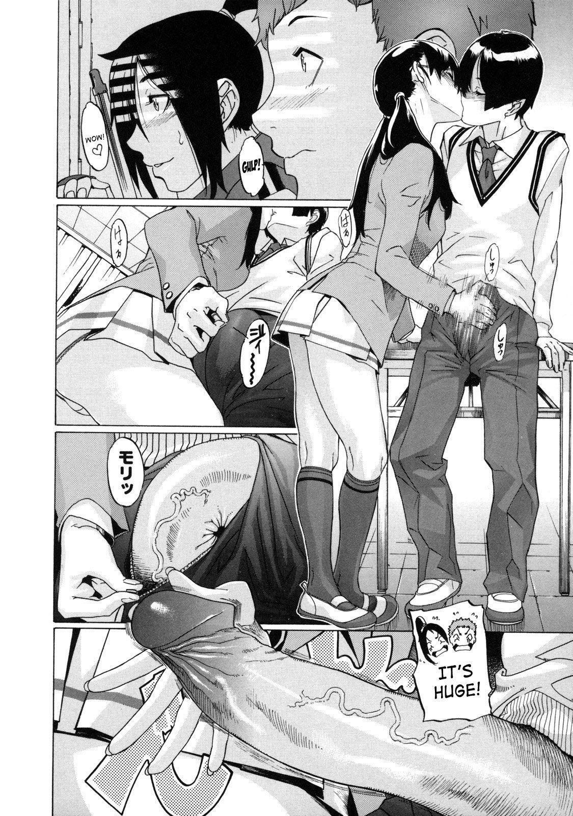 Sei Penalty Gakuen Goku 105