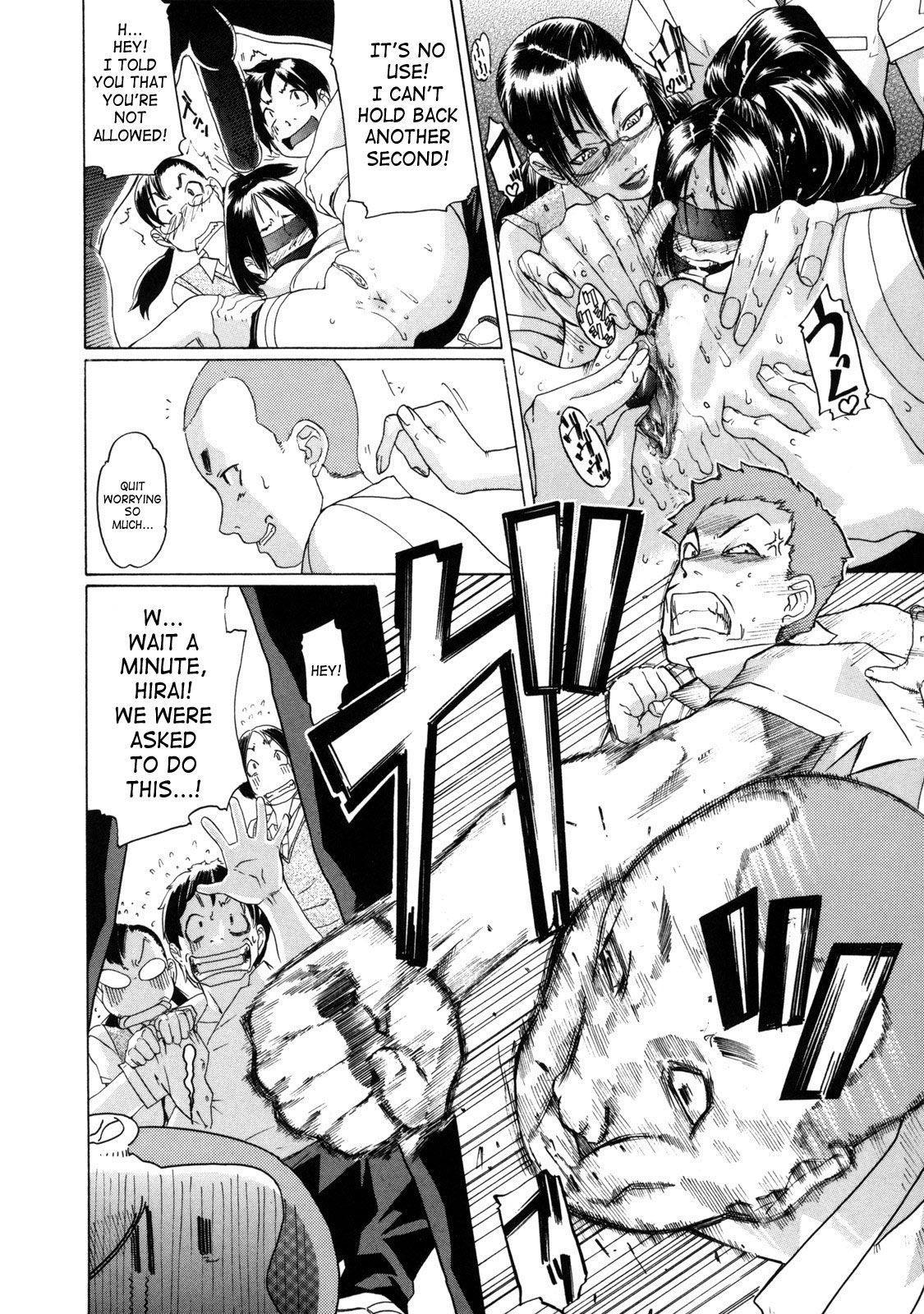 Sei Penalty Gakuen Goku 129