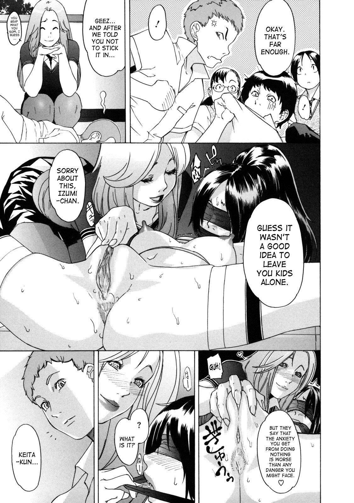 Sei Penalty Gakuen Goku 130