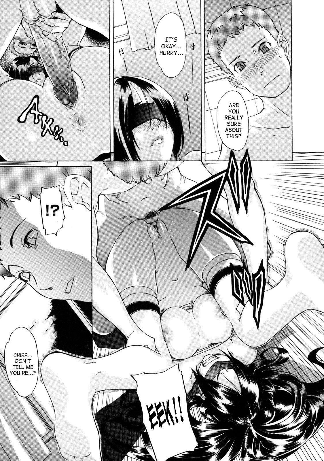 Sei Penalty Gakuen Goku 132