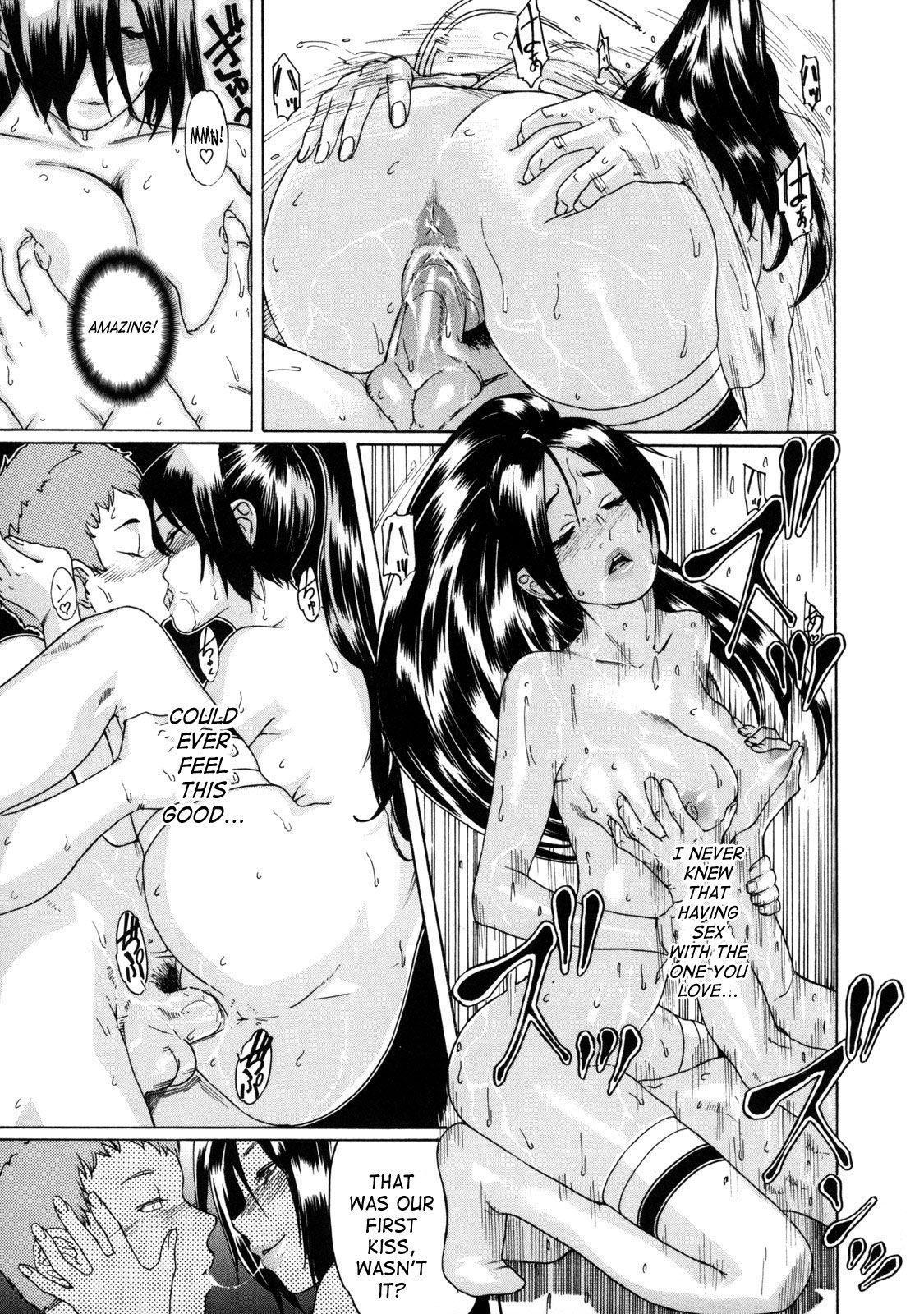 Sei Penalty Gakuen Goku 134