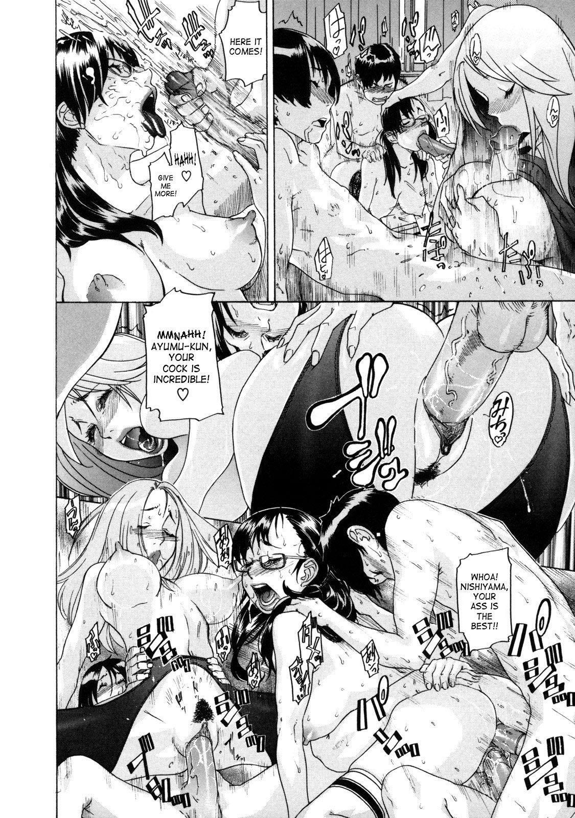 Sei Penalty Gakuen Goku 137
