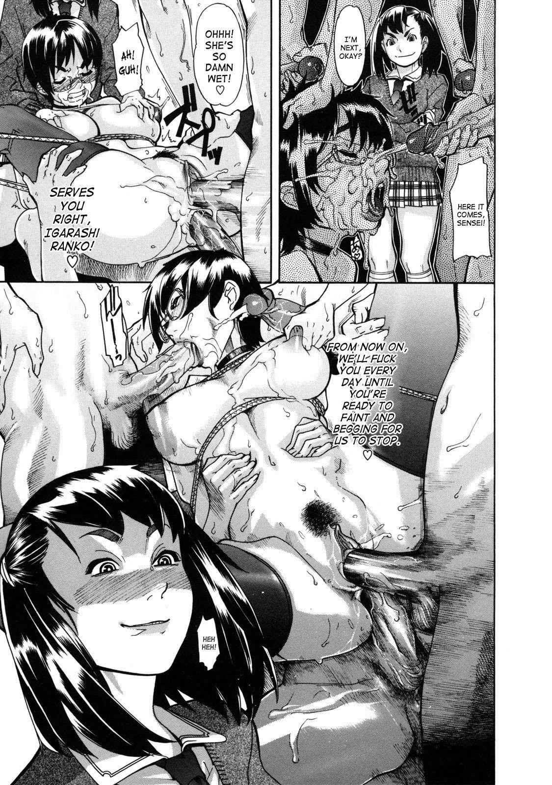 Sei Penalty Gakuen Goku 159