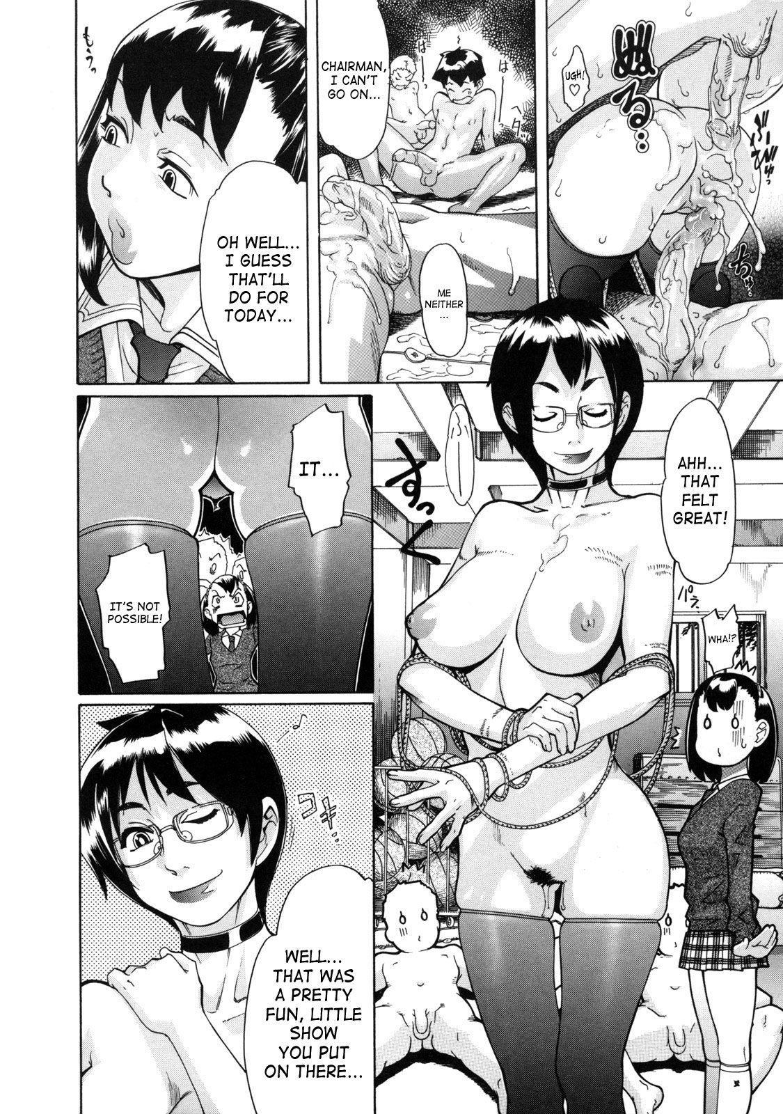 Sei Penalty Gakuen Goku 160