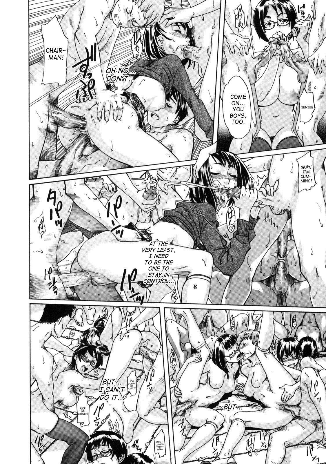Sei Penalty Gakuen Goku 164