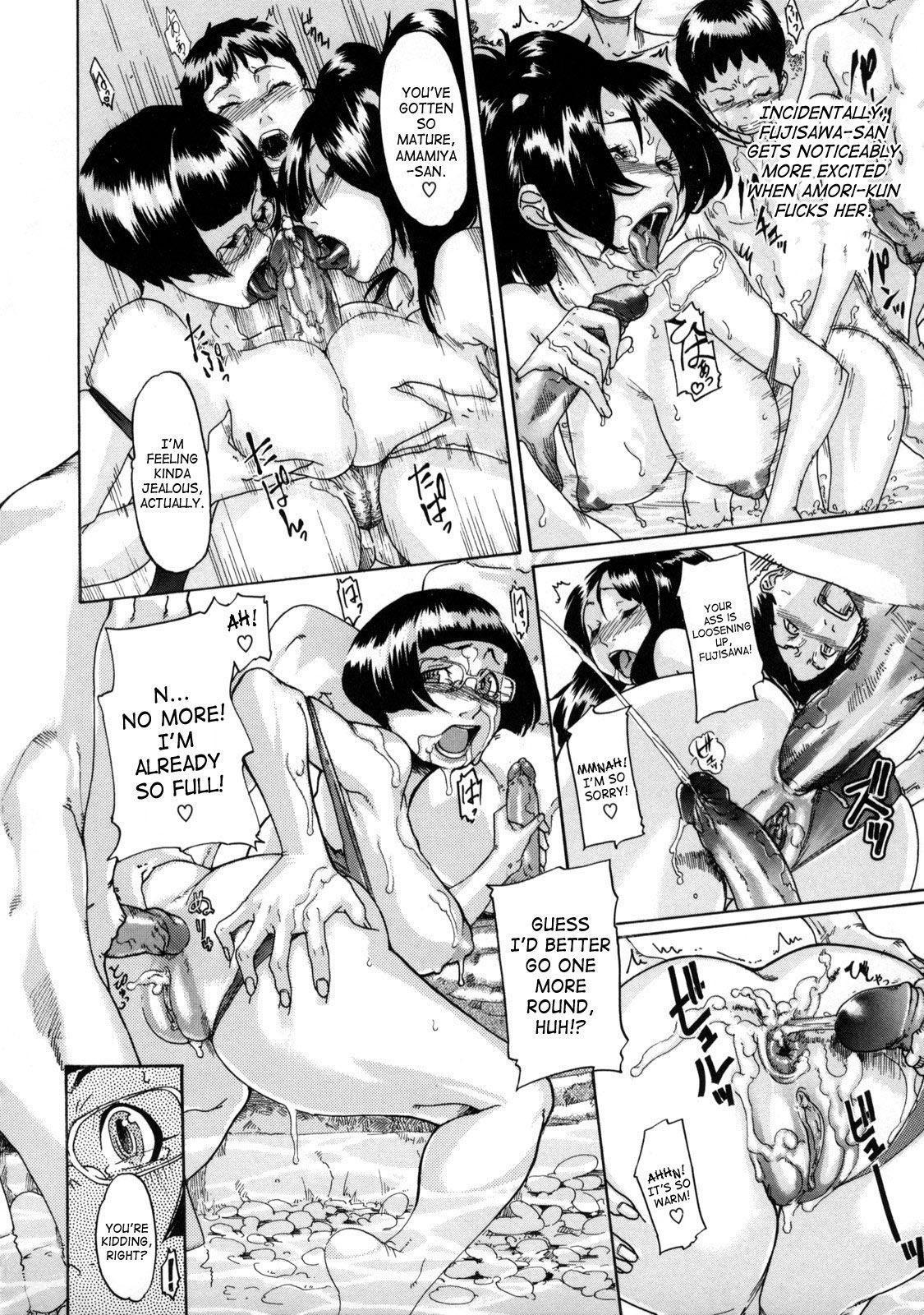 Sei Penalty Gakuen Goku 188