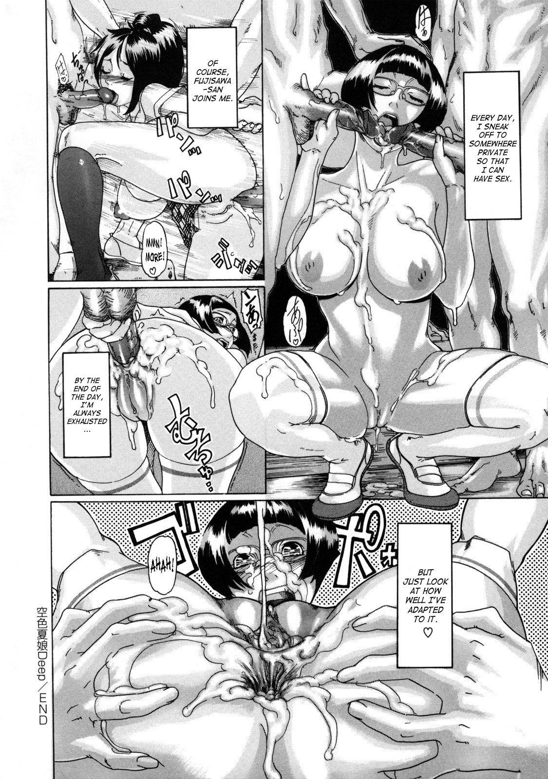 Sei Penalty Gakuen Goku 190