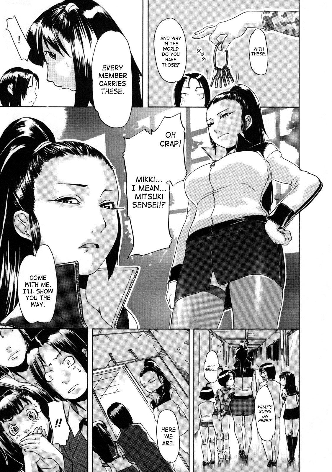 Sei Penalty Gakuen Goku 203