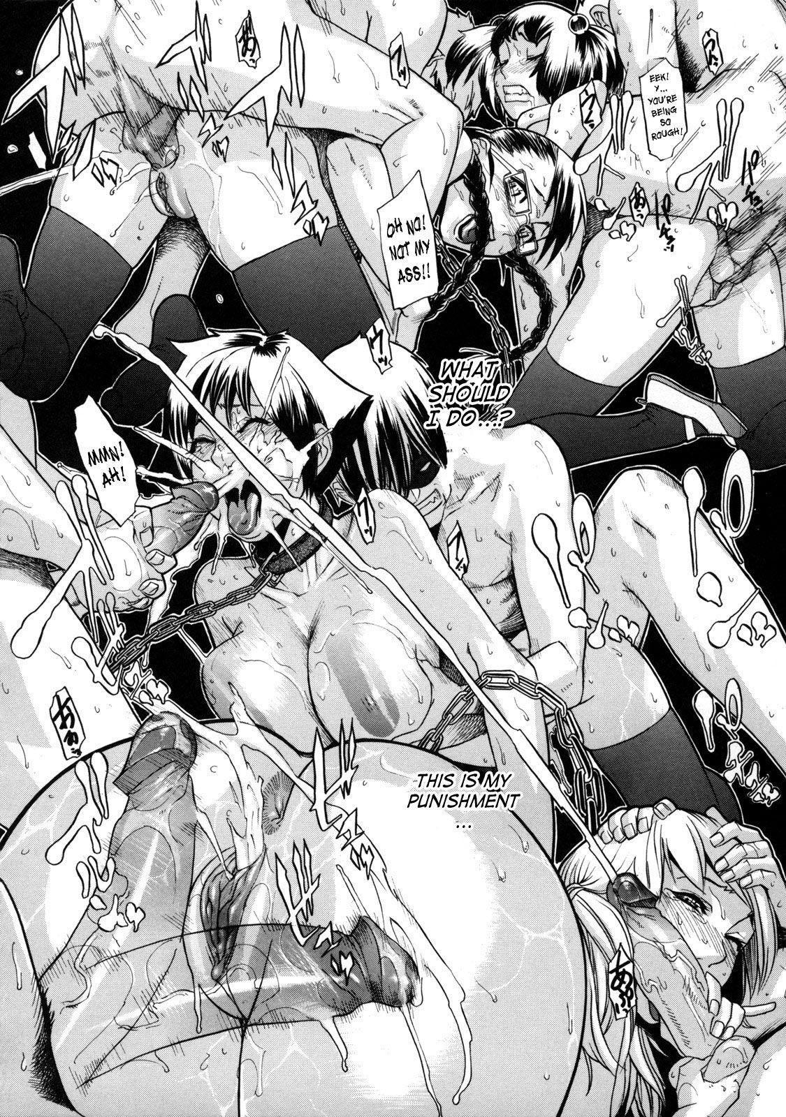 Sei Penalty Gakuen Goku 32
