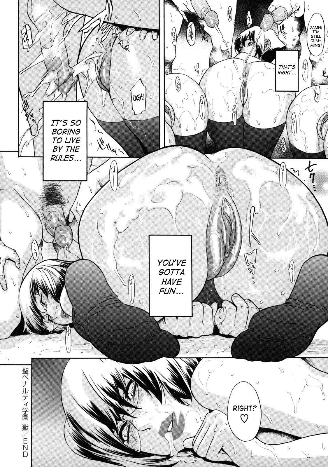 Sei Penalty Gakuen Goku 34