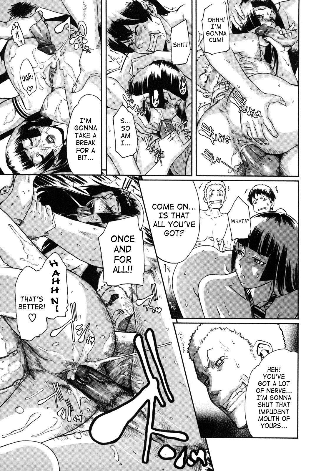 Sei Penalty Gakuen Goku 56