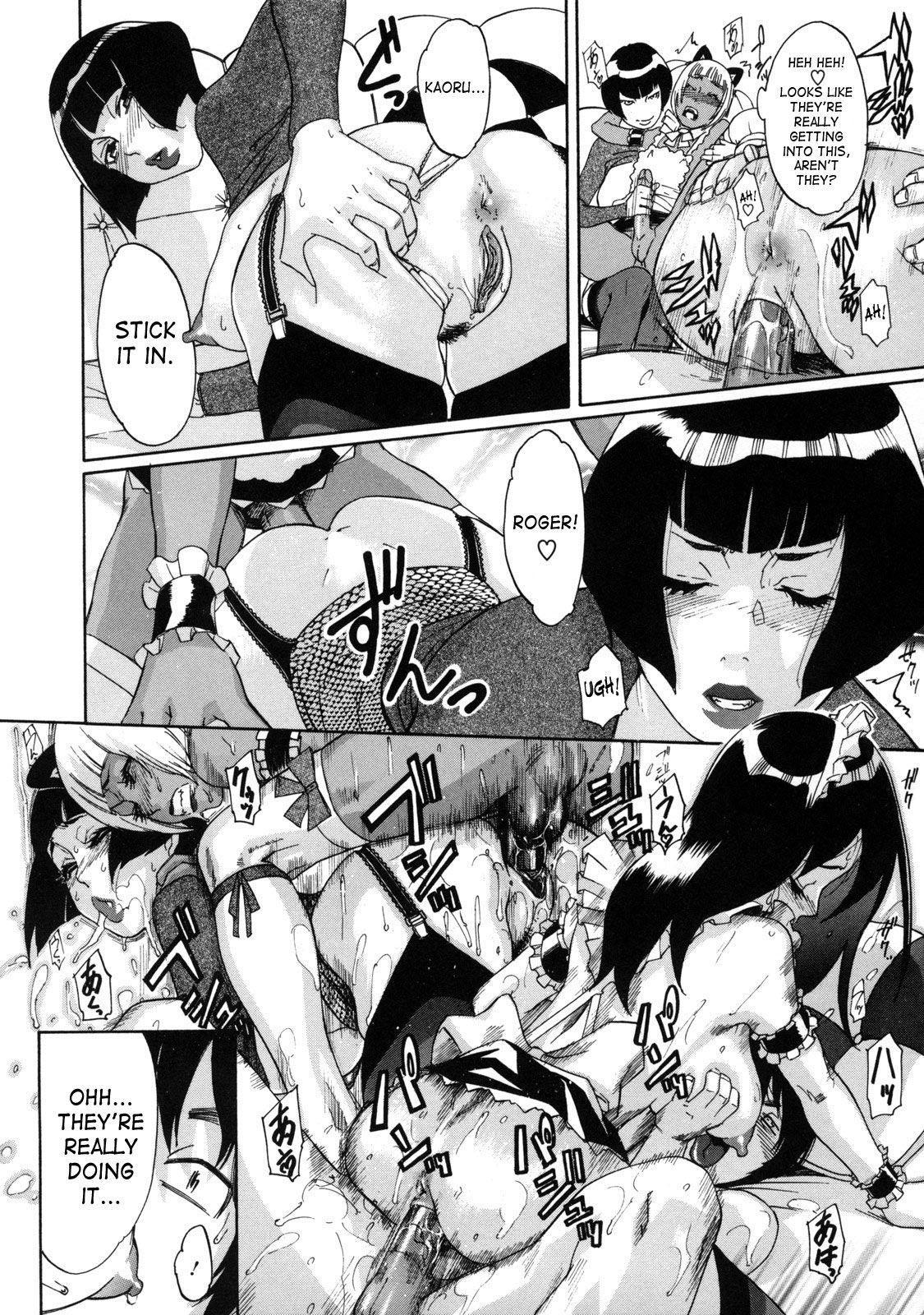 Sei Penalty Gakuen Goku 76