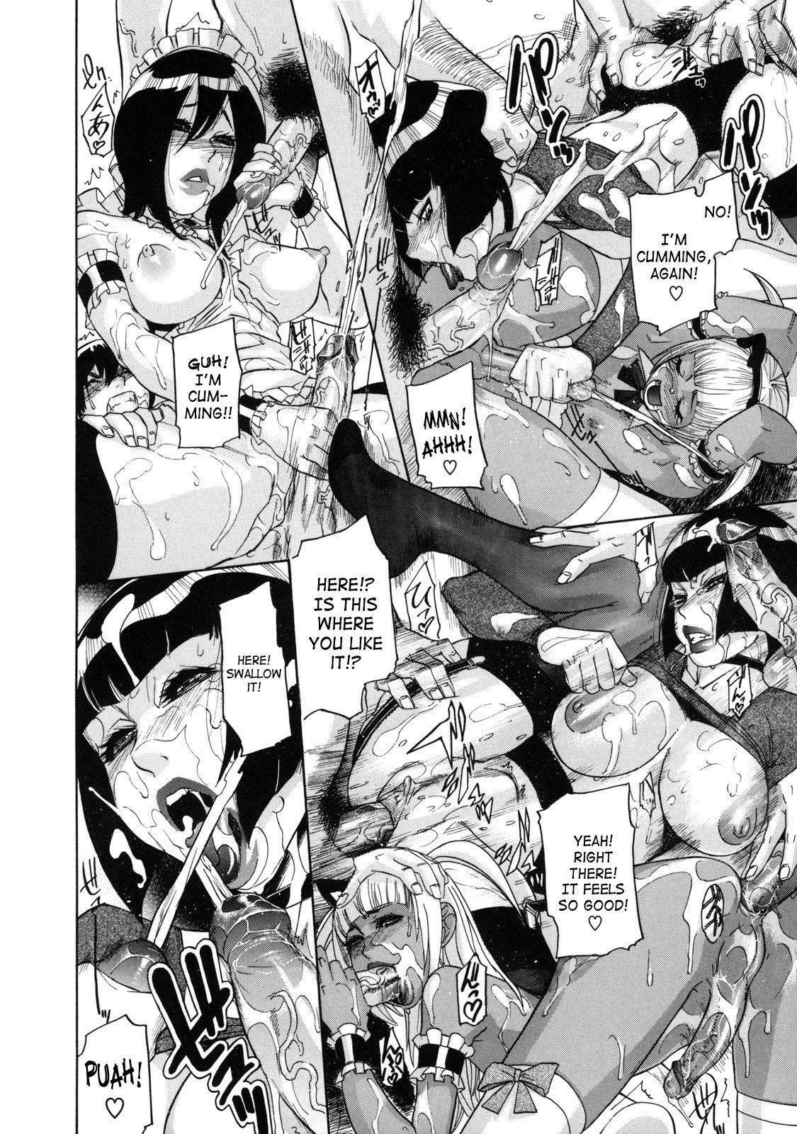 Sei Penalty Gakuen Goku 84