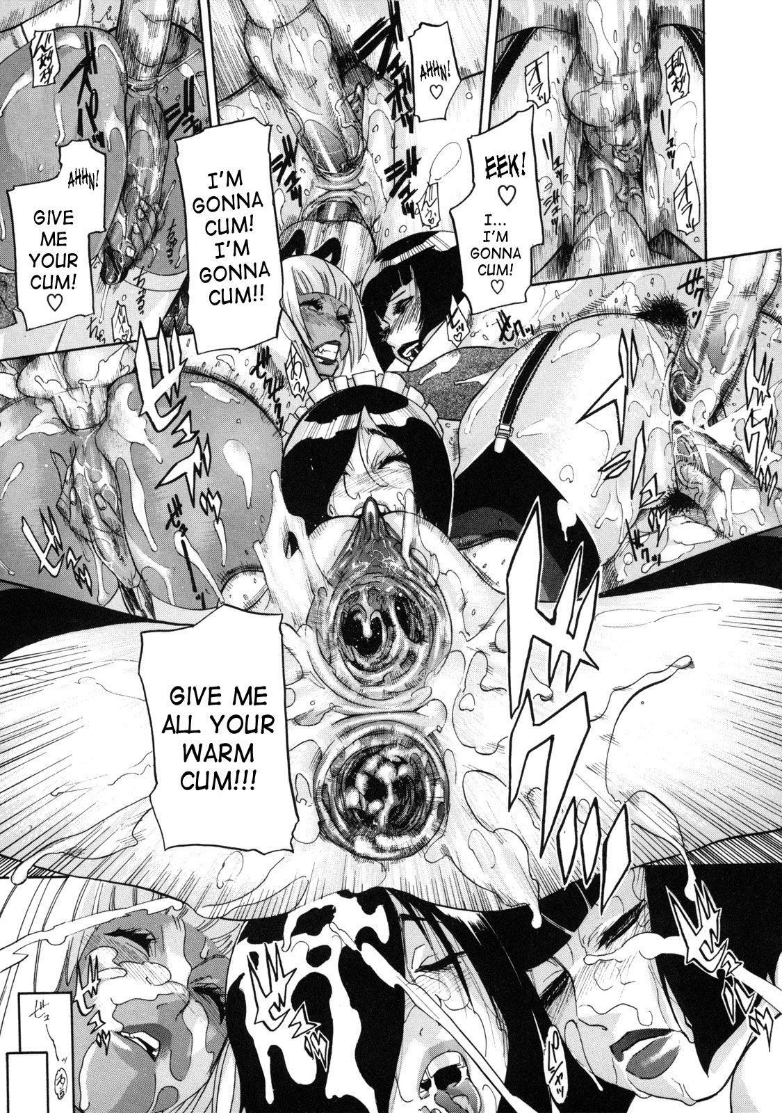 Sei Penalty Gakuen Goku 85