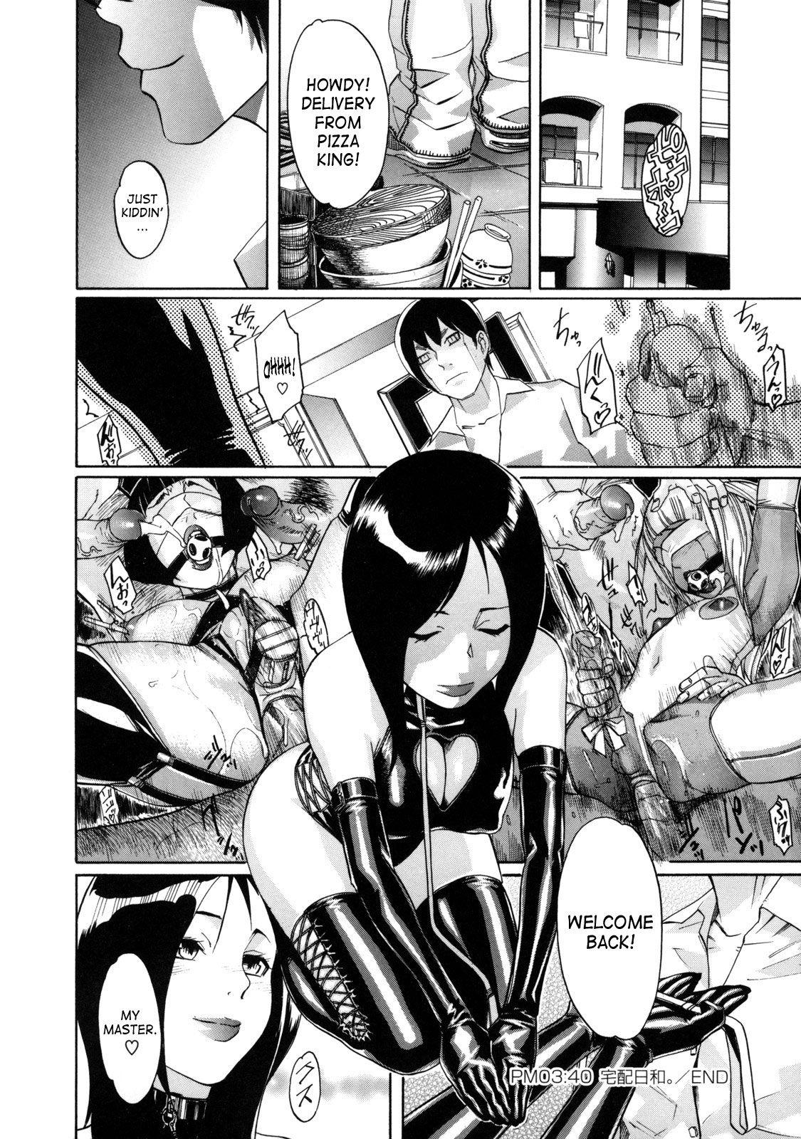Sei Penalty Gakuen Goku 86