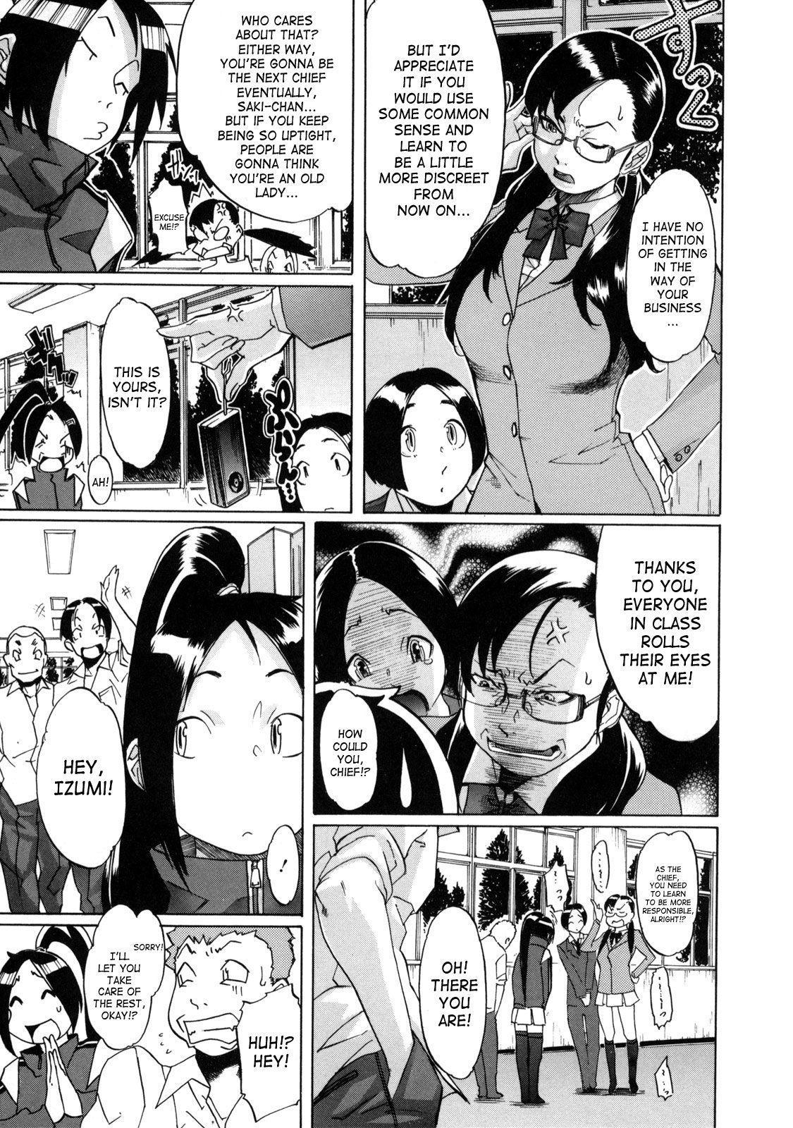Sei Penalty Gakuen Goku 94