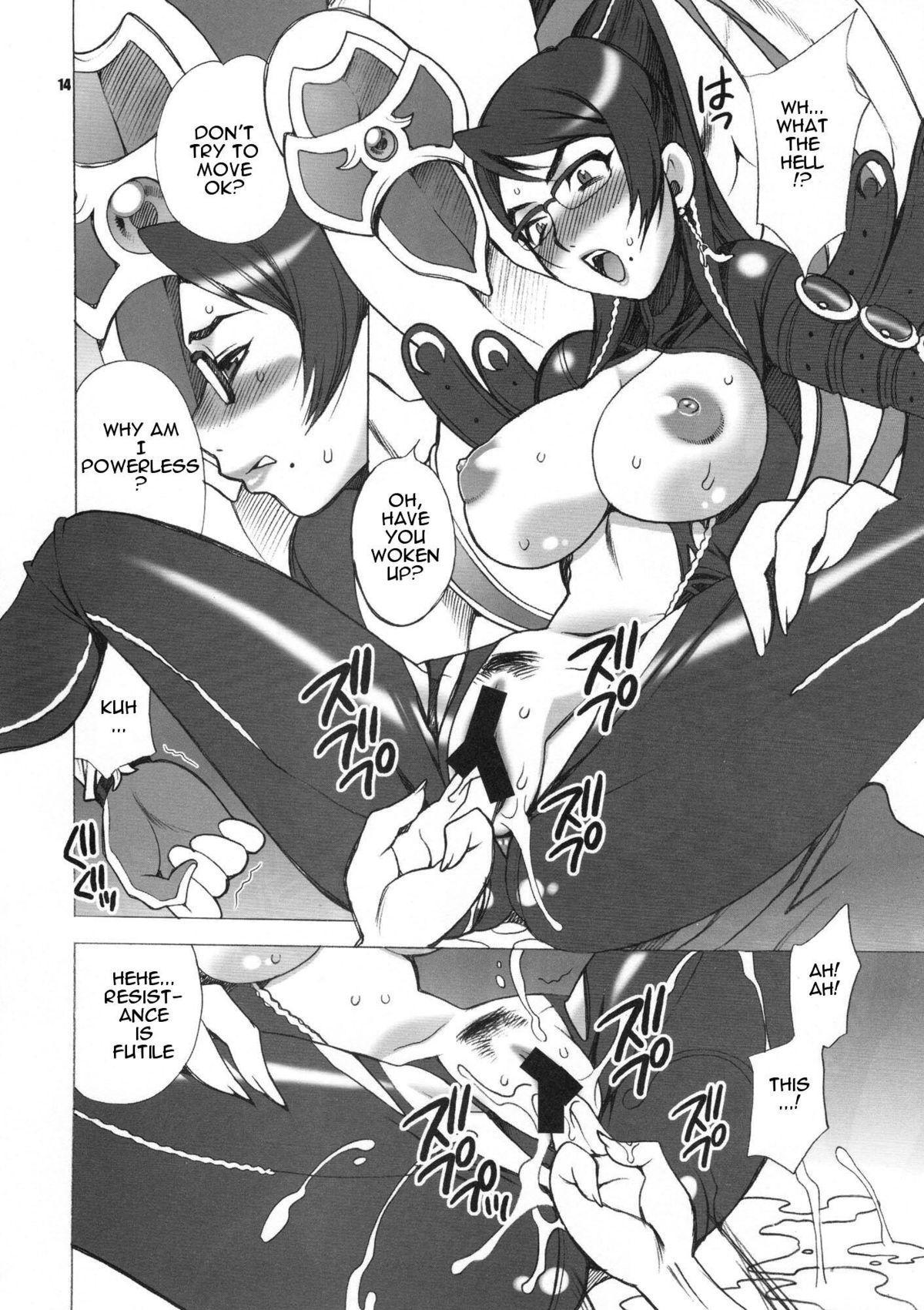 Yukiyanagi no Hon 22 Bitch Time! 11
