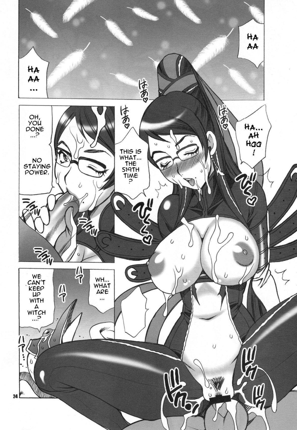 Yukiyanagi no Hon 22 Bitch Time! 20
