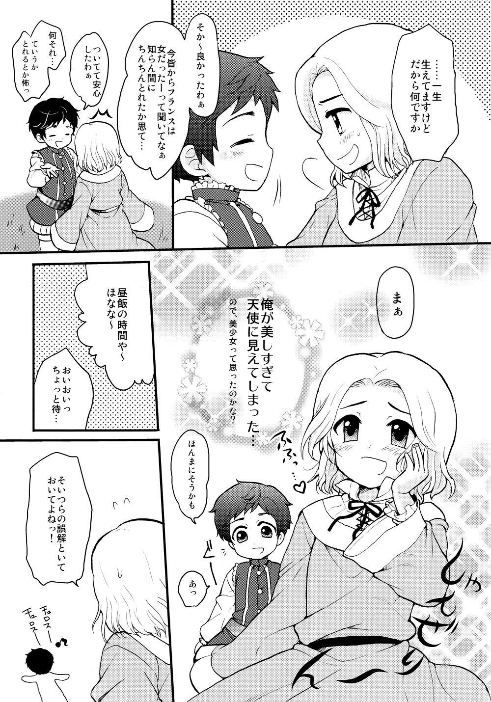 Oyabun! 2 4