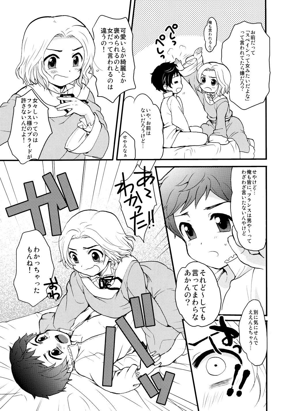 Oyabun! 2 6