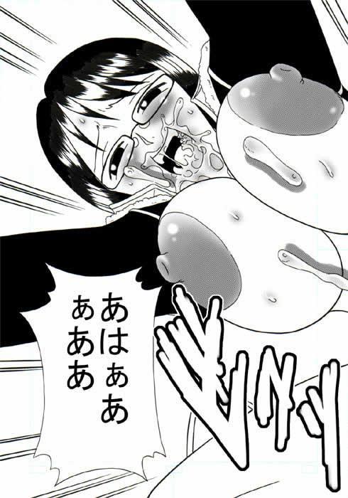 Tashigi no Koukai Nisshi 1 14