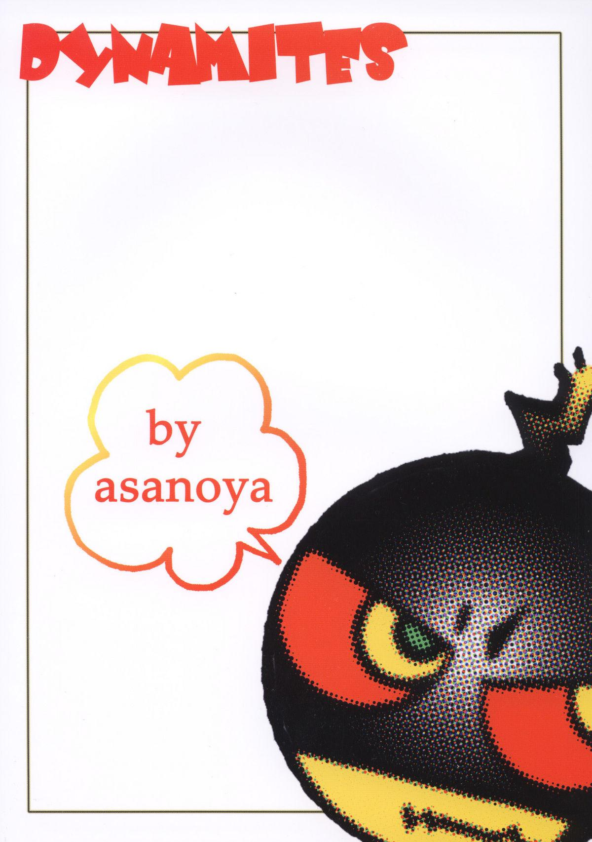 Kanimiso Vol. 4 - Love Dynamites 49