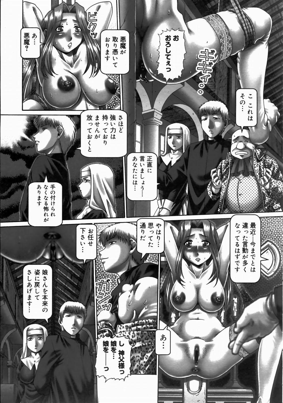 COMIC Megastore H 2003-07 40